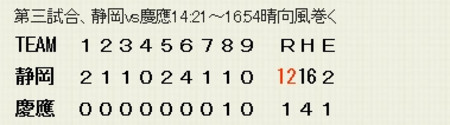 2013052082020_3