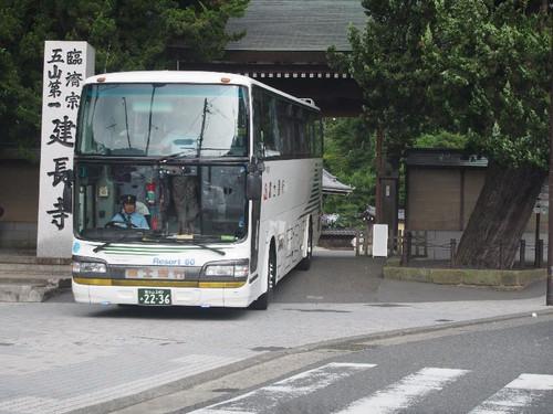 P6174915