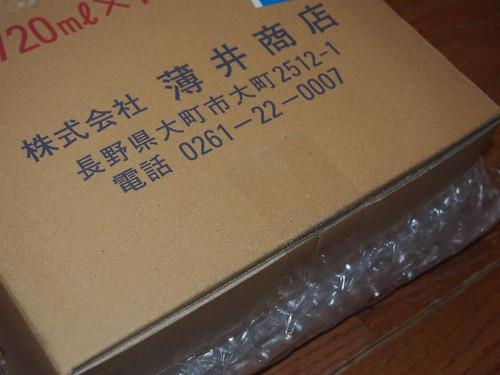 P2101415